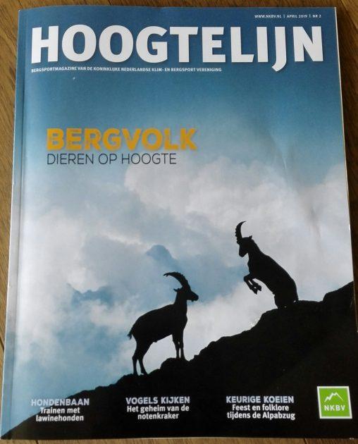 Cover Hoogtelijn Melvin Redeker